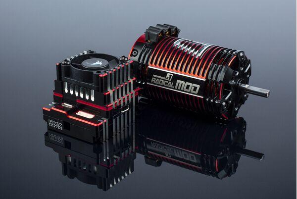 PA9349-Performa P1 HMX 1/8 Combo 1900 KV, 4S